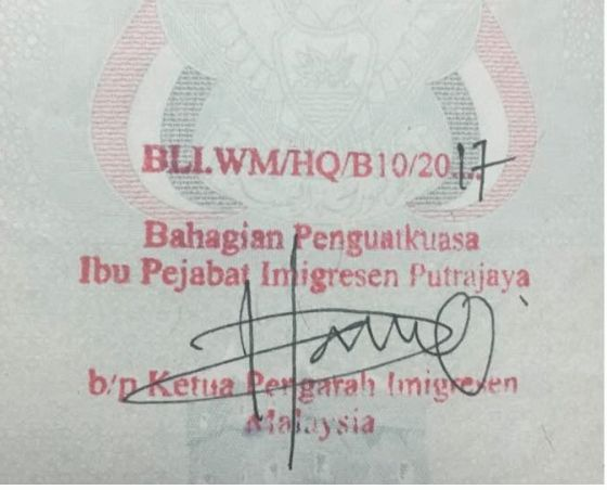 How To Check Immigration Blacklist In Malaysia Lawyerment Answers