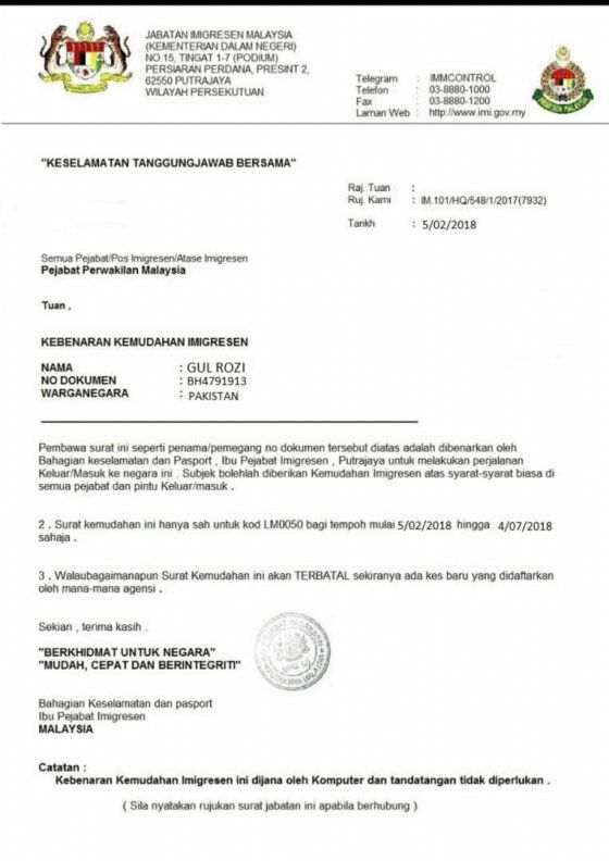 Blacklist Clearance Letter From Immigration Legit Lawyerment Answers