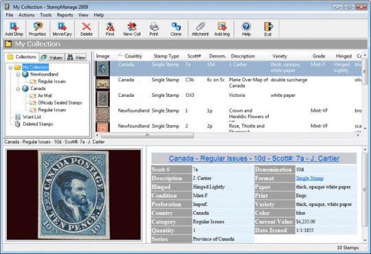 StampManage Canada Screenshot