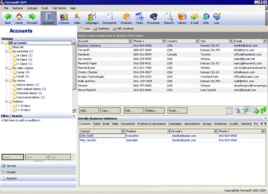 Terrasoft CRM Screenshot