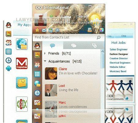 QQ English Screenshot