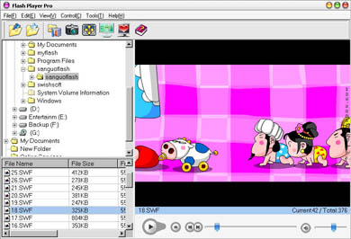 Flash Player Pro Screenshot