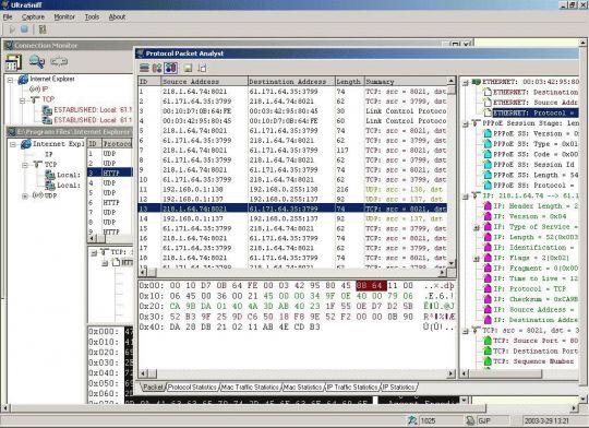 UltraSniff Network Sniffer Screenshots - Free Software Download