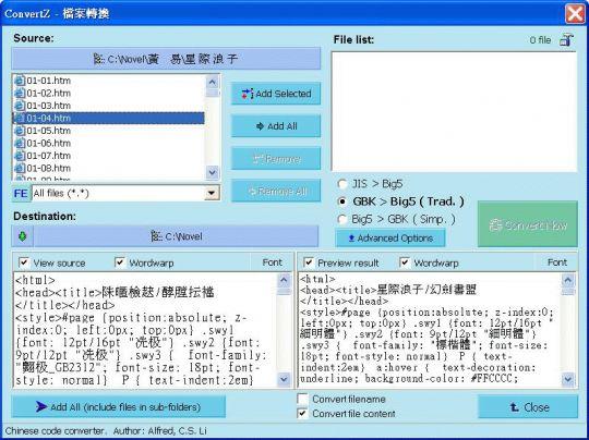 ConvertZ Screenshot