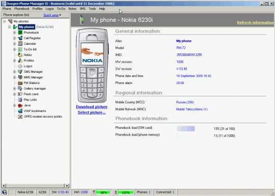 Oxygen Phone Manager II for Nokia phones (Lite) Screenshot