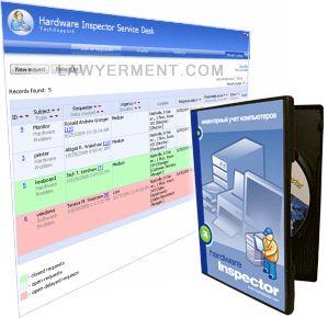 Hardware Inspector Service Desk Screenshot