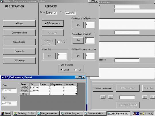 Affiliate Program Manager Screenshot