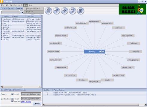 Huminity Screenshot