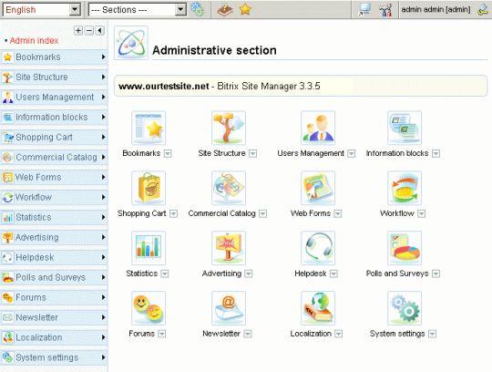 Bitrix Site Manager Screenshot