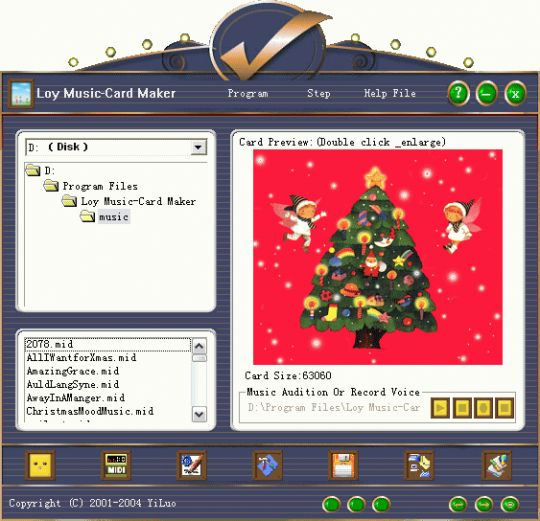 Loy Music-Card Maker Screenshot