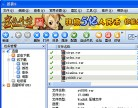 Xunlei (Thunder) Screenshot