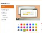 WindowBlinds Screenshot