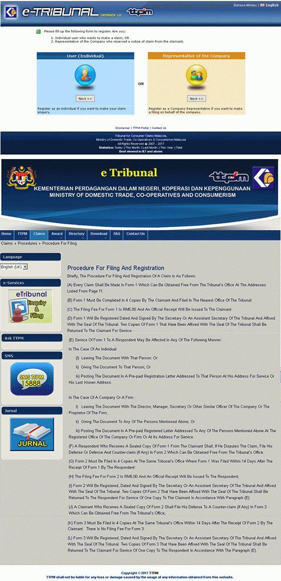 e-Tribunal Screenshots