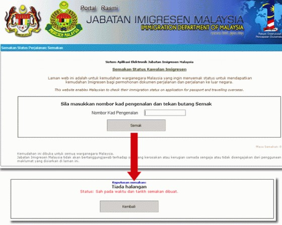 Immigration Department of Malaysia Online Travel Blacklist Check