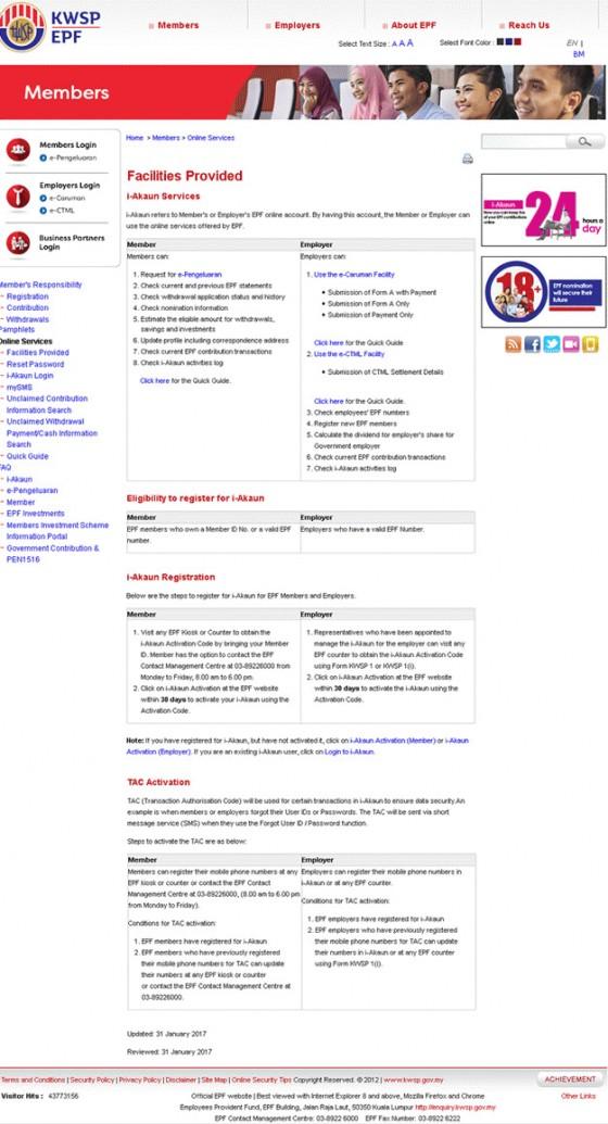 Employees Provident Fund (EPF) Screenshot