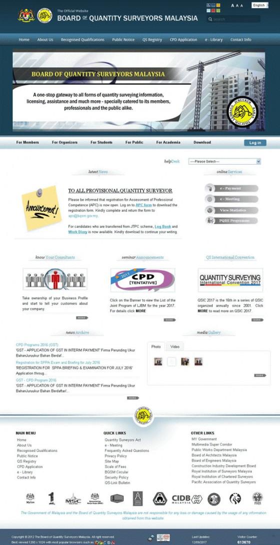 Lembaga Juruukur Bahan Malaysia (LJBM) Screenshot