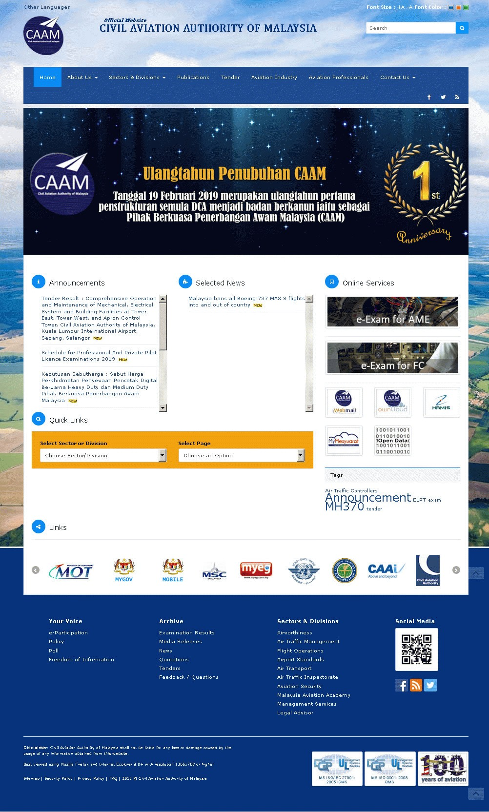 Pihak Berkuasa Penerbangan Awam Malaysia Screenshot