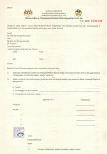 What Are The Requirements And Good Grounds For Divorce What Is A